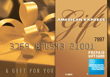 American Express Gift Card $25