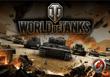 World of Tanks 1000 Gold золота